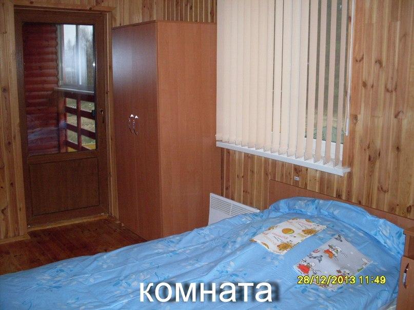 komnata2